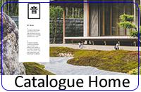 Nouveau Catalogue Ecus Home